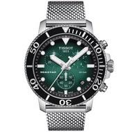 【TISSOT 天梭】水鬼 Seastar 1000 海洋之星300米潛水石英計時手錶-綠/45.5mm(T1204171109100)