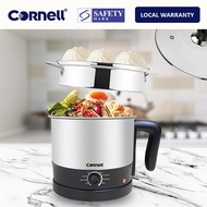 Cornell Multi Functional Cooker Kettle 1.2L CMC-E120S Noodle Pot Cooker (1 Year Warranty)