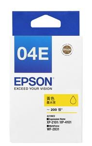 EPSON C13T04E450 黃色墨水匣 適用 WF-2831/XP-2101/XP-4101 列印張數200張