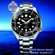 SEIKO Marine Master Professional 300M Diver Automatic รุ่น SLA021J1 - MM300 BOX SET สายยางสีดำ Silver/Black รับประกันศูนย์SEIKO1ปี