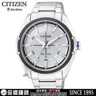Citizen Stars Watch