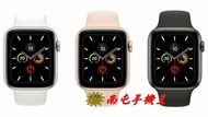 =南屯手機王=Apple Watch Series 5 GPS+LTE版 40mm 宅配免運費