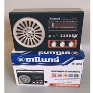 โปรโมชั่น วิทยุ ธานินทร์ am/fm มีbluetooth ,usb รุ่น tf-323 วิทยุธานินทร์ 4ถ่าน USB / TF Player รุ่น TF-323 (ของแท้) ราคาถูก วิทยุฟังเพลง วิทยุธานินทร์ วิทยุพกพา วิทยุฟังธรรมะ