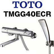 日本代購 TOTO TMGG40ECR 可溫控 恆溫 浴室龍頭 蓮蓬頭 淋浴 溫控水龍頭