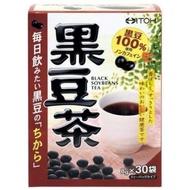 [日本代購] 井藤漢方製薬 黒豆茶 $230