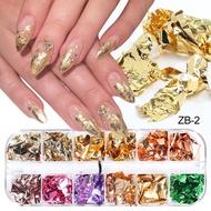 時尚美甲金箔片 網紅歐美流行超薄指甲飾品 3D超薄鋁片美甲裝飾