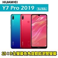 【天天領券折$1620】Huawei Y7 Pro 2019 6.26吋 3/32G 八核心 華為 智慧型手機 0利率 免運費