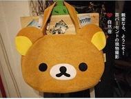 =優生活=日單 san-x 拉拉熊 懶懶熊 熊頭造形 旅行包 手拎包 側背包
