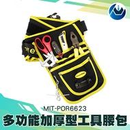 『頭家工具』工具腰包  腰挎式 電鑽包腰掛式 裝修袋 電工腰袋腰包 電動扳手工具收納 MIT-PM302