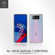 【Metal-Slim】ASUS Zenfone 7 ZS670KS(強化軍規防摔抗震手機殼)