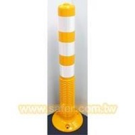 SAFER柑仔店-反光回復型防撞桿(PU)