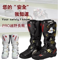 【尋寶趣】風火輪 Speed 長靴 越野靴 防摔靴 重機靴 賽車鞋 非FOX 防撞 PB-B1004