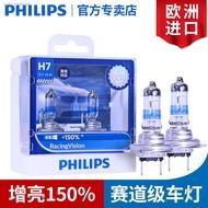 H7 H4 Car Halogen Headlight Bulbs Distance Light For Philips H7 H4