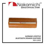 [NEW LAUNCH] Nakamichi LSX03 Suprano Lifestyle Bluetooth Speaker (Leather)