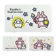 【卡娜赫拉】Kanahei卡娜赫拉小動物系列口罩收納盒_三入(Kanahei卡娜赫拉小動物)