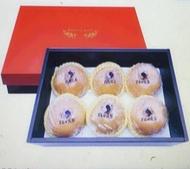 [COSCO代購] C806292 甘露梨禮盒 4.5公斤 (6入)