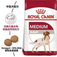 法國皇家 MA(M25) 中型成犬 15kg(公斤) 88小舖
