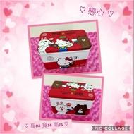 ♡戀心♡ 喜年來 Hello Kitty × Line 芝麻蛋捲禮盒 空鐵盒