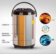 奶茶桶 10升保溫桶冰桶商用奶茶保溫桶10l奶茶店冰桶開水保溫桶不銹鋼12LJD【韓國時尚週】