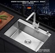 水槽 德國304不銹鋼4mm手工水槽單槽廚房大洗菜盆洗碗台上盆台下雙槽 第六空間 MKS