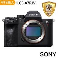 【SONY 索尼】ILCE-A7R IV/ A7R4/ A7Rm4/A7RM4 單機身(中文平輸)