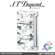 S.T. Dupont 法國都彭頂級打火機 - Minijet 防風噴射打火機 / 雪地迷彩 / 10089 【詮國】