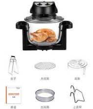 220V生活家智能無油煙空氣炸鍋薯條機電烤箱7L家用烘烤爐光波爐熱波爐