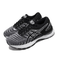 【asics 亞瑟士】慢跑鞋 Gel-Nimbus 22 2E 寬楦 男鞋 亞瑟士 路跑 輕量 緩震 亞瑟膠 白 黑(1011A685100)