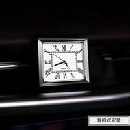 車用時鐘凱迪拉克奔馳寶馬奧迪大眾本田豐田車載時鐘汽車用中控高檔石英表