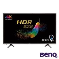 全新過季品出清【明碁 BenQ】50吋 護眼 4K HDR 智慧連網液晶電視 50JR700