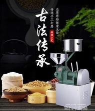 艾敏大眾磨漿機商用米漿機家用磨米漿 豆漿機電動石磨腸粉機配套QM