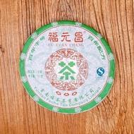 【茶韻】2007年福元昌三星青餅357g生茶普洱茶葉禮盒(附茶樣20g.收藏盒.撥茶盤.茶針x1)
