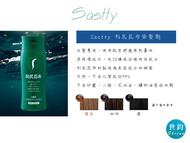 Sastty自然派 日本天然利尻昆布染髮護髮乳 染髮劑