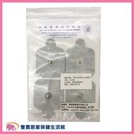 5*5鈕扣式電療貼片 電療器貼片 低週波電療器導電片 自黏性電極片 鈕扣式貼片鈕扣貼片