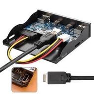 轉接線Type-E軟驅位USB 3.1主板前置面板USB-C USB3.0四口擴展器