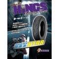 三王輪胎 KINGS 超跑胎 超跑 熱熔胎 KT98 KT-98 130/70-12