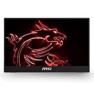 MSI 微星 Optix MAG161V 15.6吋 便攜式隨身螢幕