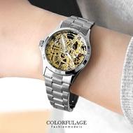 范倫鐵諾Valentino自動上鍊機械腕錶 雙面鏤雕手錶 金色錶盤 柒彩年代 【NE1207】原廠公司貨