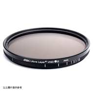 【STC】VARIABLE ND2-1024 FILTER 可調式減光鏡(72mm)