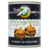 [ Halal certified ] Peace Brand Fancy Water Chestnuts Inwater 565g [Halal Certification]