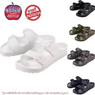 Sustainable ของแท้พร้อมป้าย!!! รองเท้าแตะ Red Apple (เรด แอปเปื้ล) รองเท้าแตะสายปรับได้ รองเท้าแตะแบบสวม รองเท้าหน้าฝน รองเท้าแตะสวม BG2562
