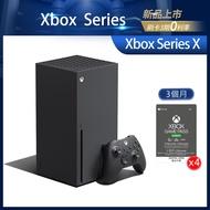 【Microsoft 微軟】Xbox Series X+3個月GP終極版x4