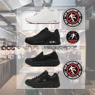 Skechers 休閒鞋 工作鞋 女鞋 黑色 防油 止滑 輕量 耐磨 廚房 餐飲 工廠 廚師鞋 任選 【ACS】