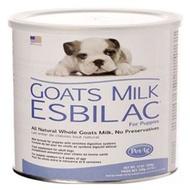 貝克賜美樂頂級羊奶粉150g