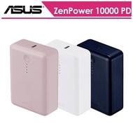 【ASUS 華碩】ASUS 華碩 ZenPower 10000 PD 雙孔快充行動電源  ABTU020