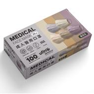 善存科技 - 成人平面醫用口罩-雙鋼印-幕夜系-25入/盒(未滅菌)