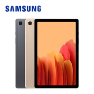【SAMSUNG 三星】Galaxy Tab A7 32G SM-T505 10.4吋平板電腦(LTE)