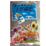 天然磷肥重量:約800g/包 天然磷肥/過磷酸鈣肥料重量:約800g/包
