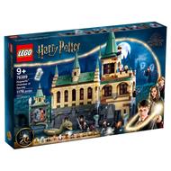 【TOYWORLD】LEGO 76389 霍格華茲:密室