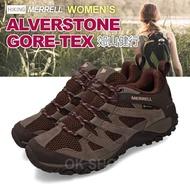MERRELL ALVERSTONE GTX 女款 郊山健行 多功能運動 登山鞋 F8@(J99730)Lucky Shop